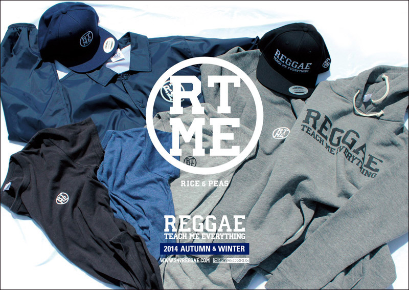 RTME - REGGAE TEACH ME EVERYTHING 2014