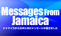Messages From Jamaica