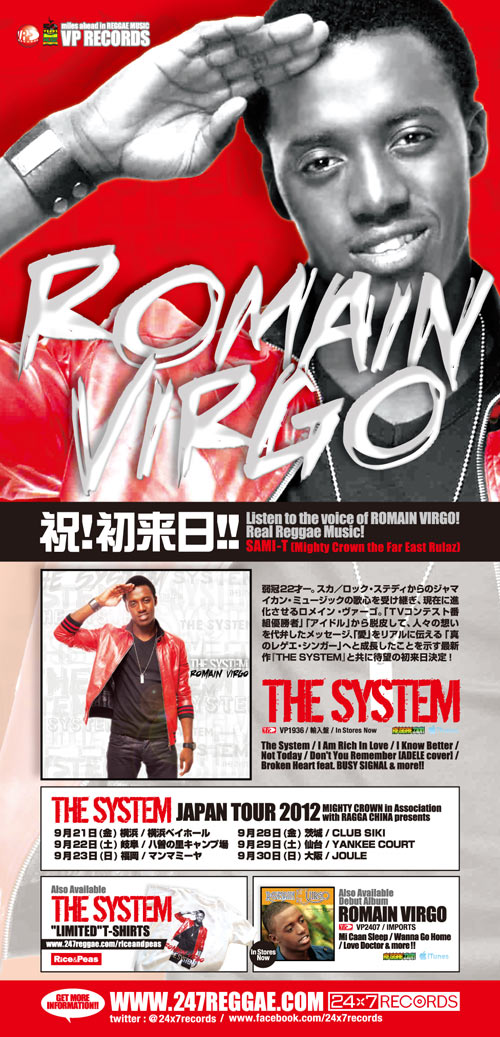 ROMAIN VIRGO / THE SYSTEM