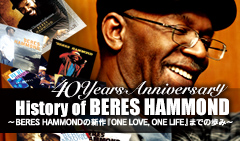 History Of BERES HAMMOND