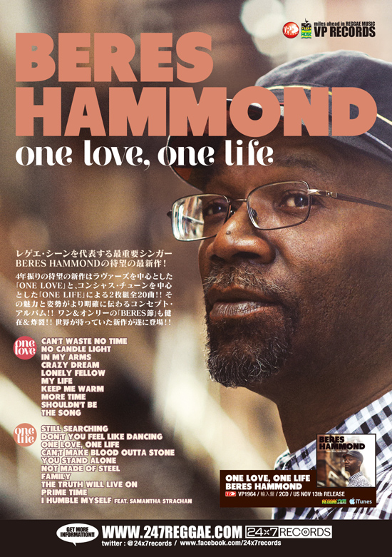 ONE LOVE, ONE LIFE / BERES HAMMOND